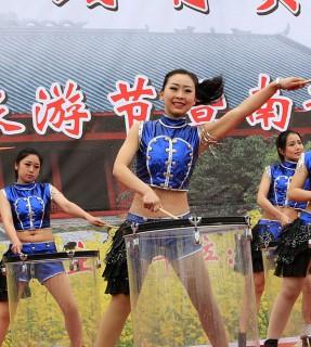 南部县首届菜花节开幕活动