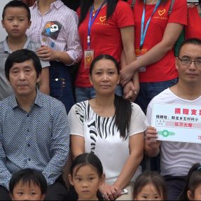正南昆慈善会丨走进群龙乡五村小学校慰问活动
