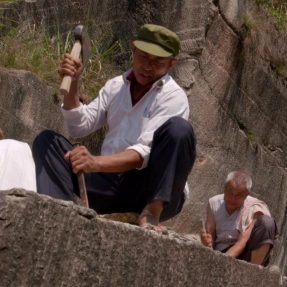 川北民间传统文化纪录片《川北旧事》第十三集 — 《开山取石》